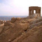 Atashgah-Isfahan