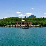 El-Gölü Park