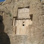 Tomb_of_Achaemenid