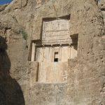 Tomb_of_Achaemenid