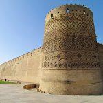 Arg-e-Karim Khan Shiraz